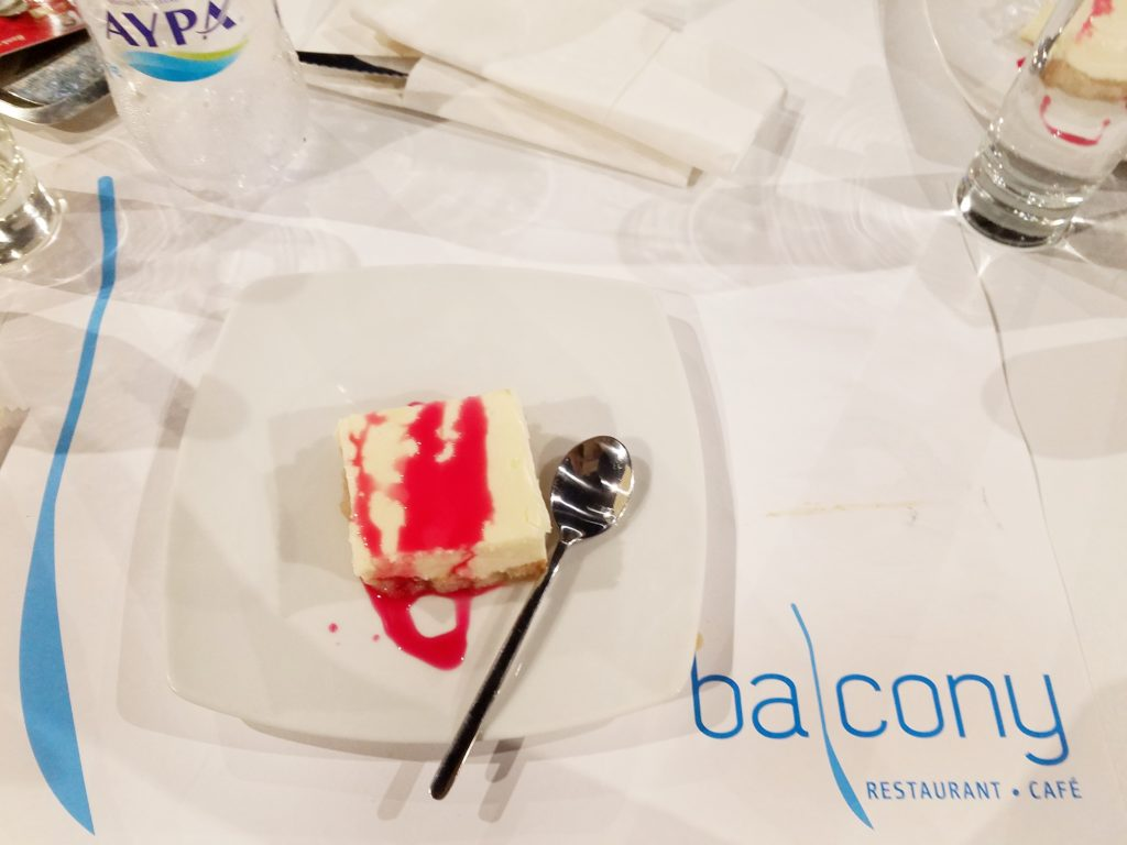 Balcony Restaurant Zakynthos Greece